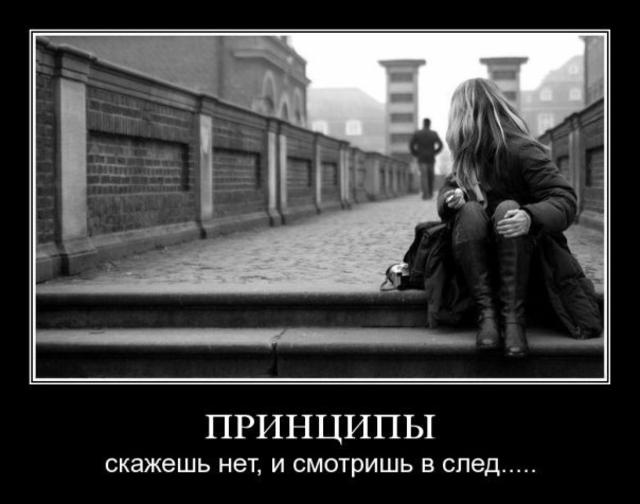<p>Лучший Демотиваторы о любви</p>  id25831700