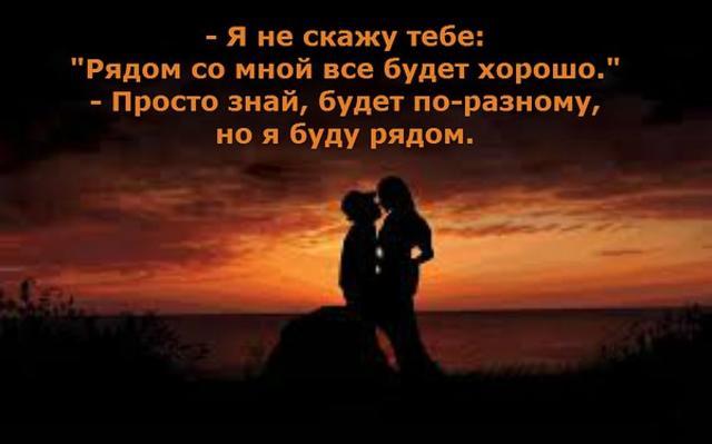 <p>Психология отношений- <strong>Демотиваторы</strong></p>  id319697047