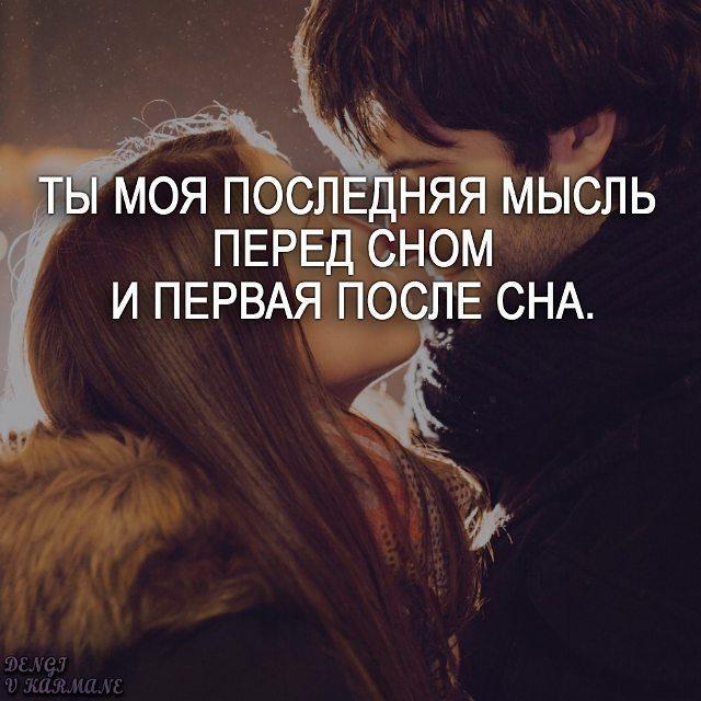 <p>Демотиваторыо любви</p>  id1929518377