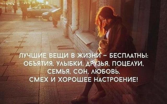 <p>Демотиваторыо любви</p>  id1140204712