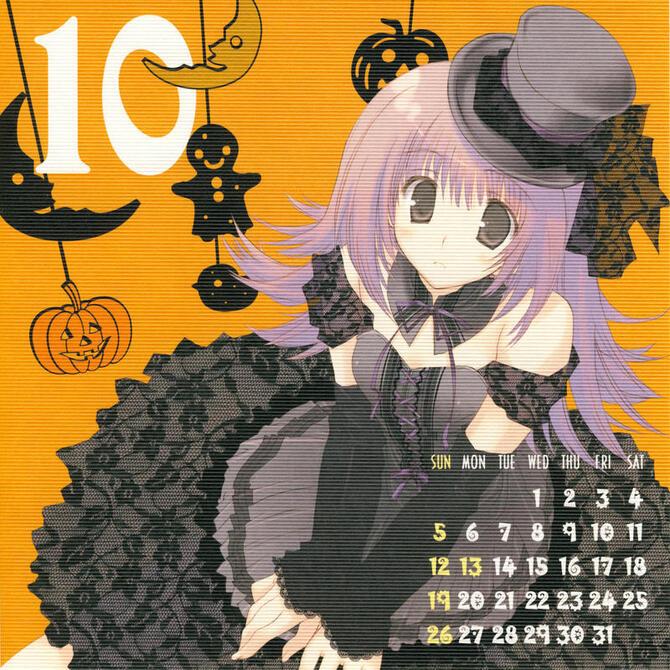 Аніме Няшки, Anime Girls 636791744