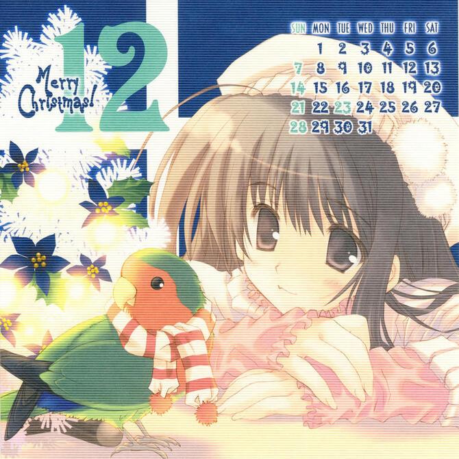 Аніме Няшки, Anime Girls 637137105