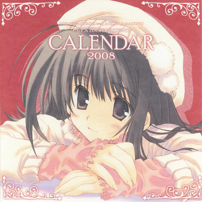 Аніме Няшки, Anime Girls 1120977658
