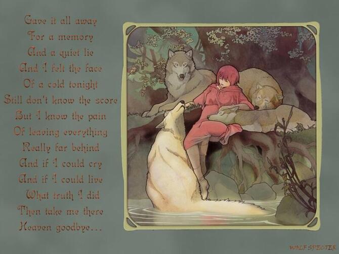 Аніме Волчий дождь, Wolf's Rain, Вовчий дощ, ウルフズ・レイン id1992150178