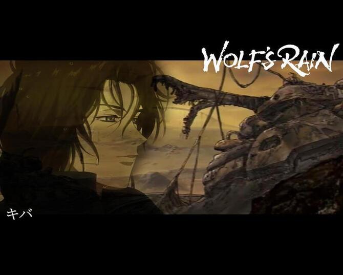 Аніме Волчий дождь, Wolf's Rain, Вовчий дощ, ウルフズ・レイン id11016982