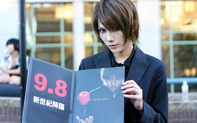 Аніме, Особисті Фото Роботи, Хлопці / Чоловіки Death Note, デスノート, Kira, Light Yagami id953741076