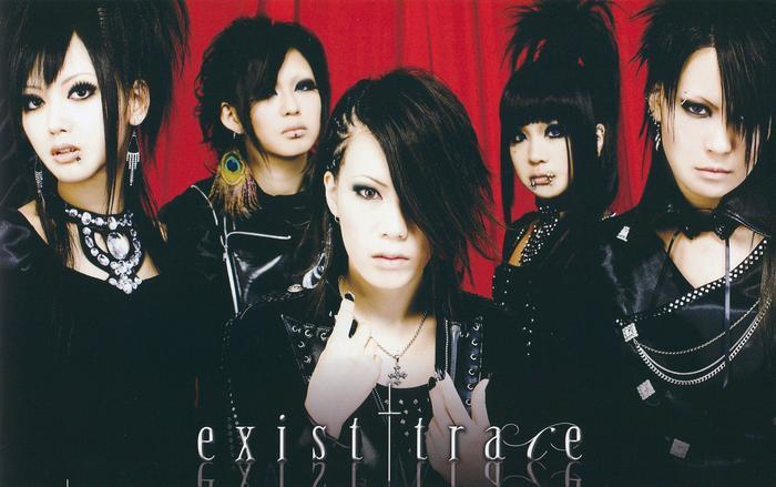 Музика J-Rock, Anna Tsuchiya, Nana, Black Stones, Sug, Exist Trace, The Gazette 177826864