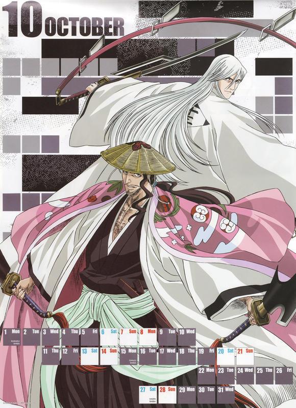 Аніме Блич, Bleach, Kurosaki Ichigo, Rukia Kuchiki 1593010801
