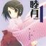 Аніме Няшки, Anime Girls 510875306