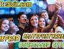 Украинская социальная сеть обзор сайта alteSvit.com id642465497