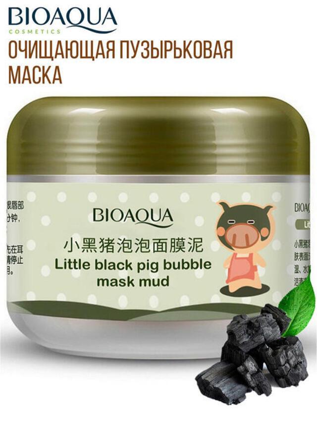 Bioaqua / Очищающая кислородная пузырьковая маска для лица на основе глины, 100гр.