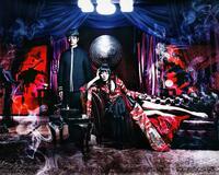 Серіали ×××HOLiC, ×××HOLiC Дорама, Триплексоголик Дорама, Юко Итихара, Кимихиро Ватануки id2058973383